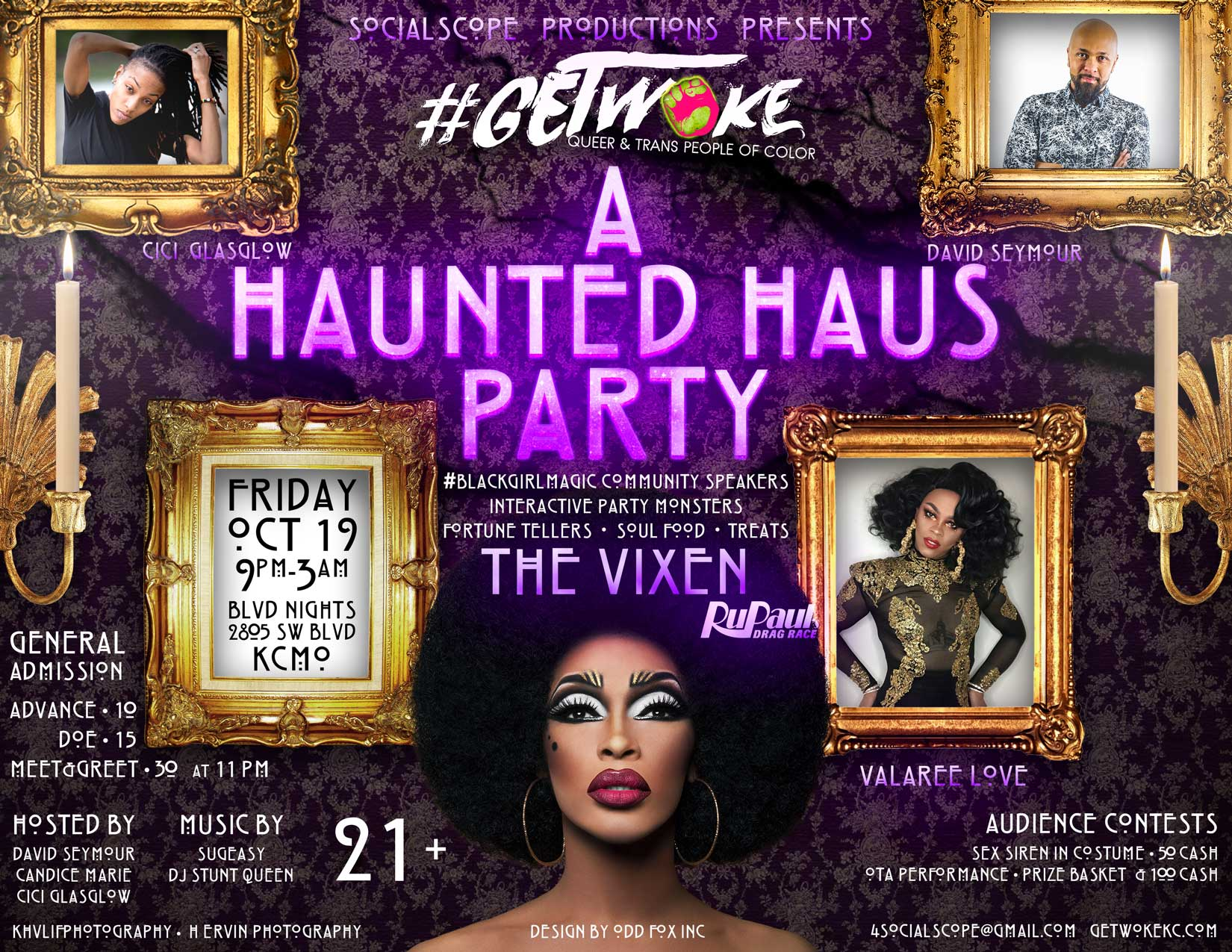 A Haunted Haus Party
